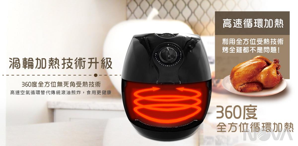 飛樂氣炸鍋