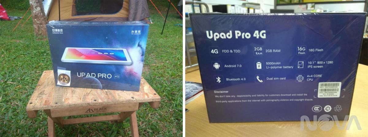 安博UPAD 4G平板