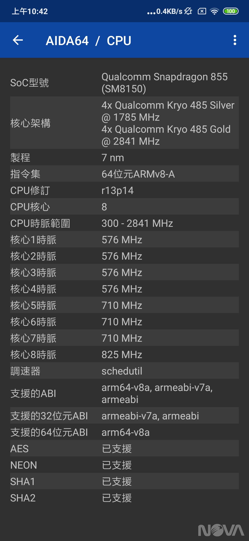 小米 9T Pro 開箱
